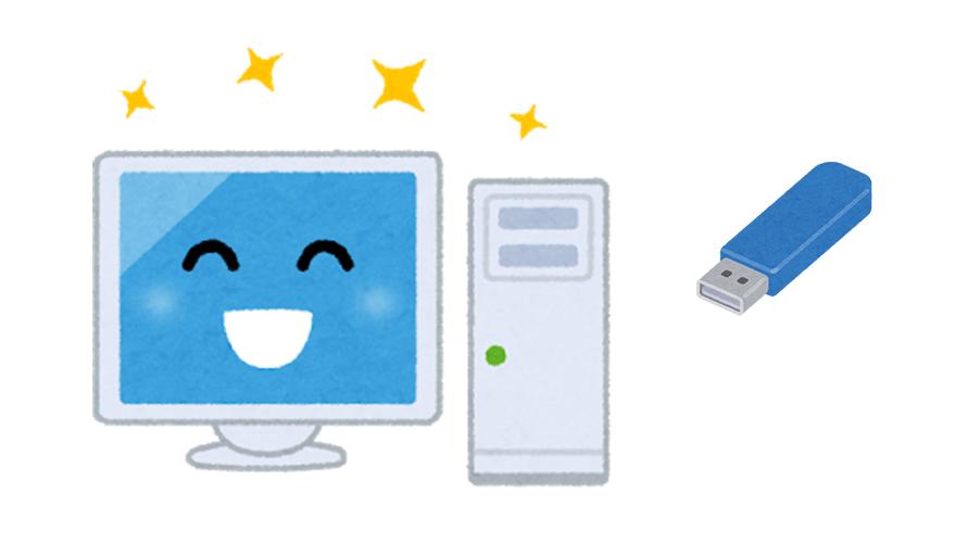 ビックチャンス 第一弾 先着5名 Resolume アリーナ版を新規で買うと、USBドングルプレゼント
